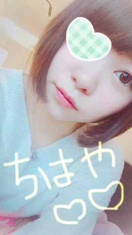 「予約完売?」12/15(金) 13:01 | ちはやの写メ・風俗動画