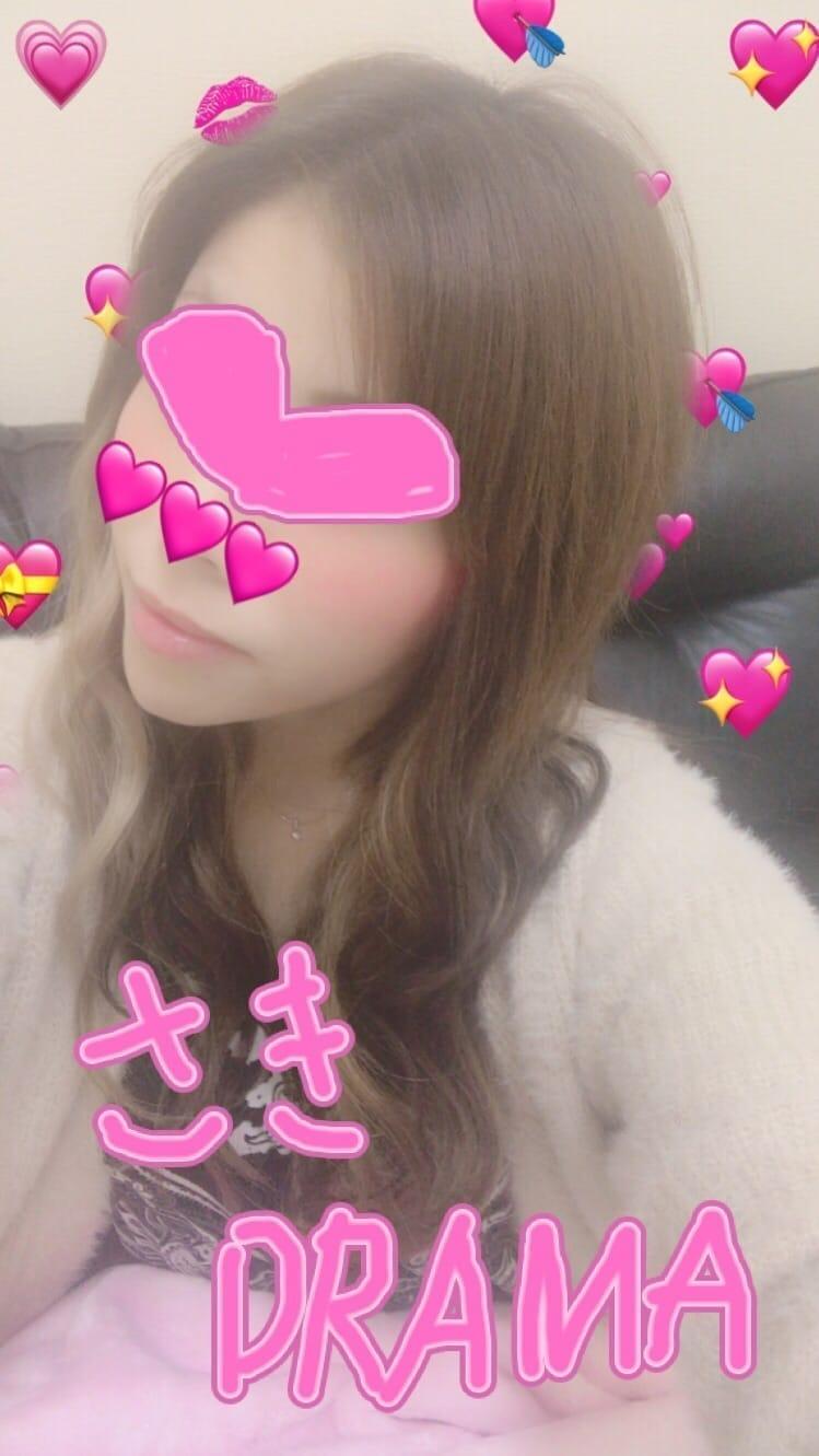 「おはようございます♡」12/15(金) 13:50   さきの写メ・風俗動画