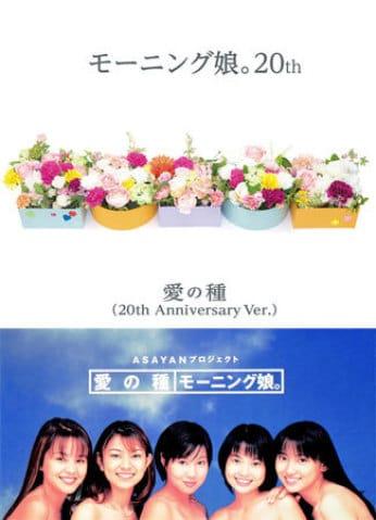 華INFO「愛の種」12/15(金) 17:26 | 華INFOの写メ・風俗動画