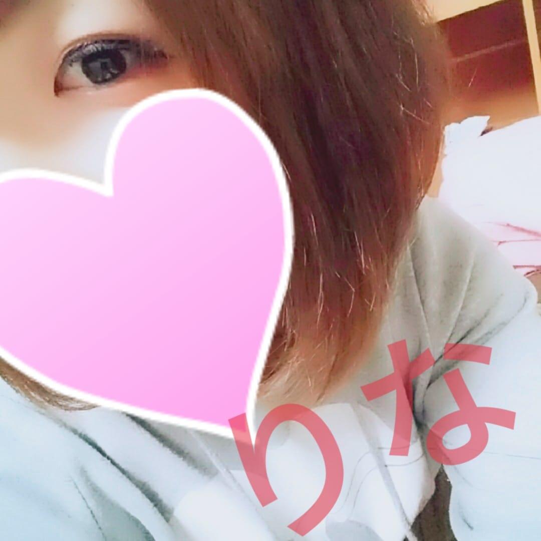 「出勤しましたよ☆」12/15(金) 19:47 | りなさんの写メ・風俗動画