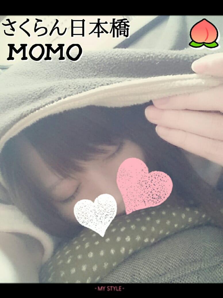 もも「☆【動画】気付いた?!☆」12/15(金) 20:50   ももの写メ・風俗動画
