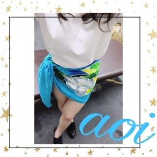 アオイ「♡チャット♡」12/15(金) 23:00 | アオイの写メ・風俗動画