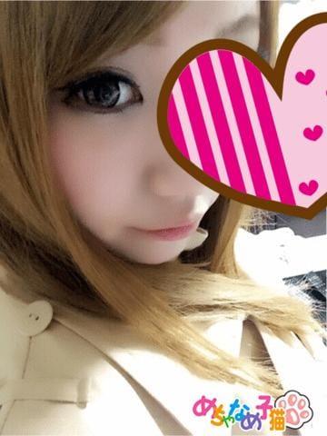 ちい「シェモア Yさん☆」12/15(金) 23:20 | ちいの写メ・風俗動画