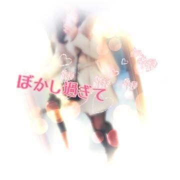 みき「そわそわ」12/15(金) 23:25 | みきの写メ・風俗動画