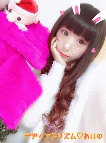 「ありがとう」12/16(土) 01:50   あいのの写メ・風俗動画