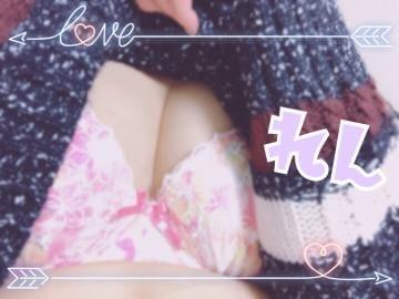 「〜お礼〜P様?」12/16(土) 02:57   れんの写メ・風俗動画