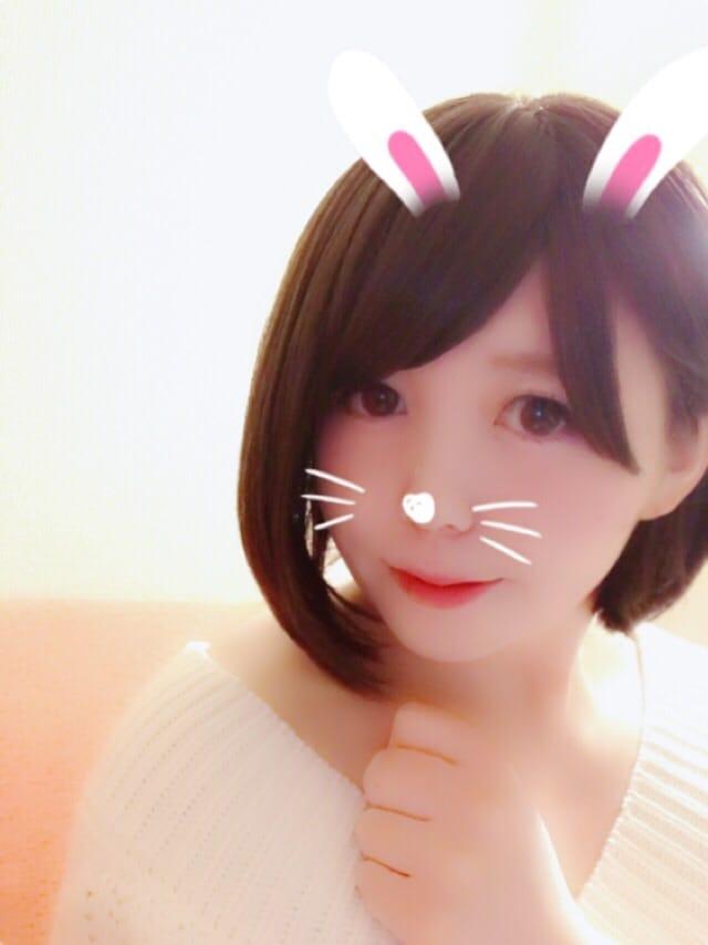 ゆり 電マ無料!!「♪ありがとうございました♡」12/16(土) 05:34 | ゆり 電マ無料!!の写メ・風俗動画