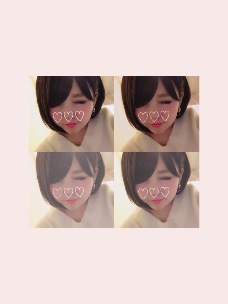 ゆり 電マ無料!!「ただいま〜。」12/16(土) 06:05 | ゆり 電マ無料!!の写メ・風俗動画