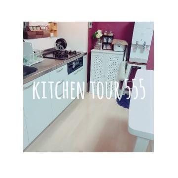 「キッチンツアー(笑)」12/16(土) 08:13 | 芽依(めい)の写メ・風俗動画