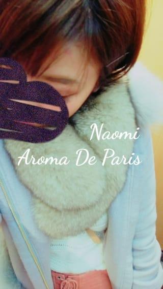 ナオミ「♡٩(*´︶`*)۶♡」12/16(土) 08:33 | ナオミの写メ・風俗動画