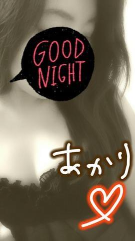 あかり「<(_ _)>おはようございます」12/16(土) 08:59   あかりの写メ・風俗動画