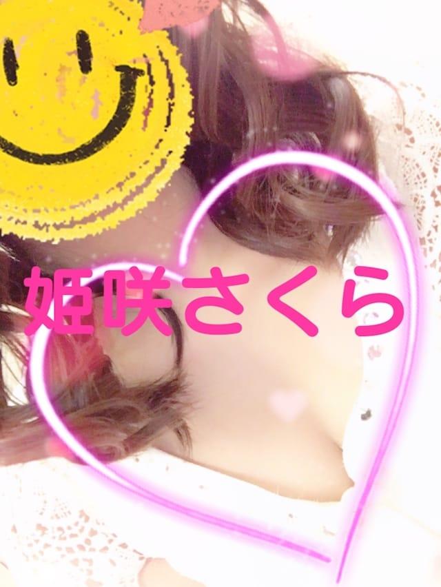 姫咲さくら「本日、10時から20時まで受付」12/16(土) 09:27 | 姫咲さくらの写メ・風俗動画