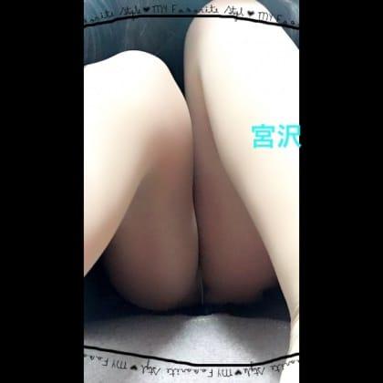 「おはようございます♪」12/16(土) 10:09 | 宮沢 響子の写メ・風俗動画