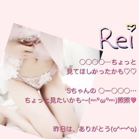 れい「*Sちゃん*」12/16(土) 10:22 | れいの写メ・風俗動画