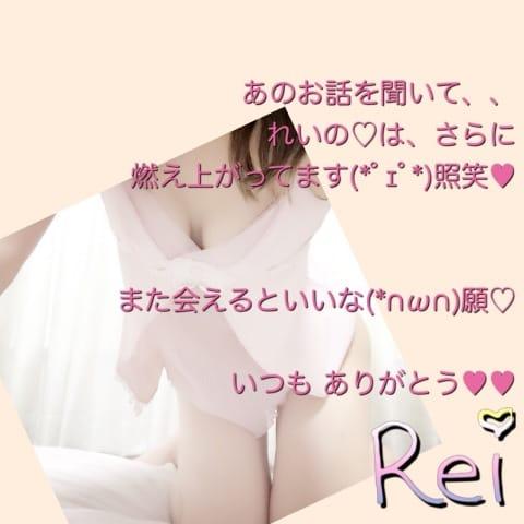 れい「*Nちゃん*」12/16(土) 10:24 | れいの写メ・風俗動画