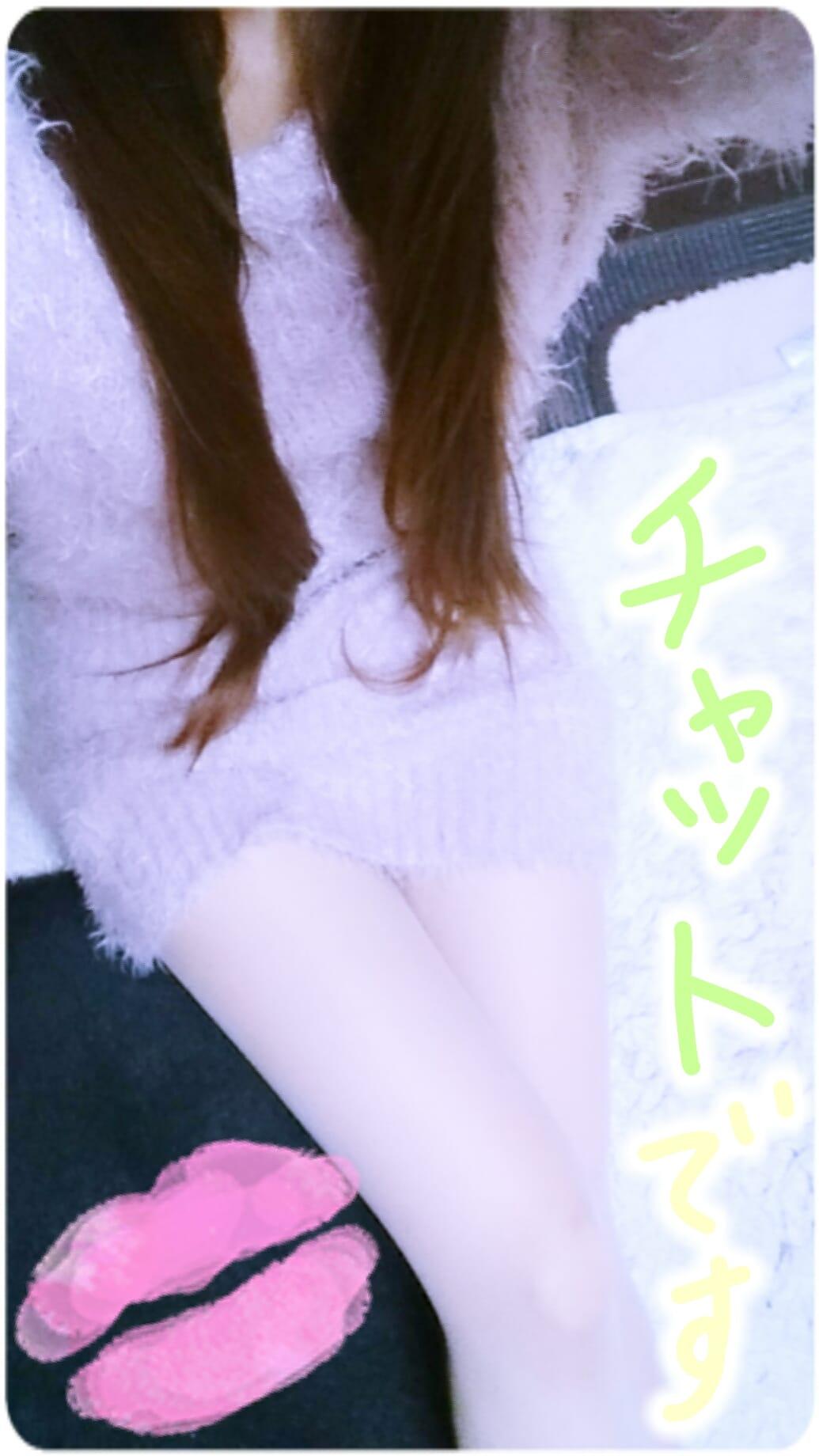 るあん「るあんです♪」12/16(土) 10:29   るあんの写メ・風俗動画