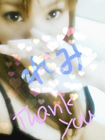 れみ「お礼(?????)」12/16(土) 12:20 | れみの写メ・風俗動画