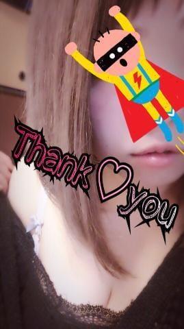 「♡お礼♡パルクスの」12/16(土) 12:35 | えみの写メ・風俗動画