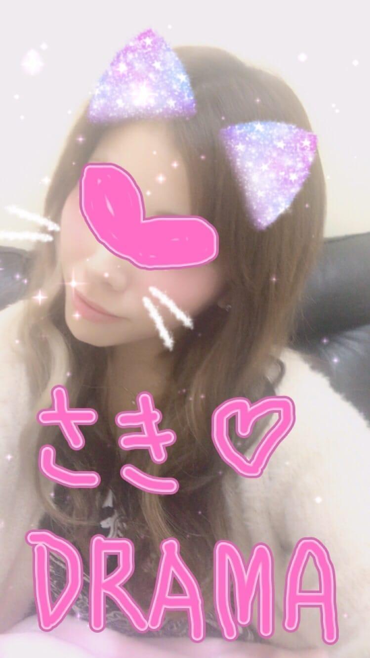 ドラマ◆さき「おはようございます♡」12/16(土) 14:00 | ドラマ◆さきの写メ・風俗動画