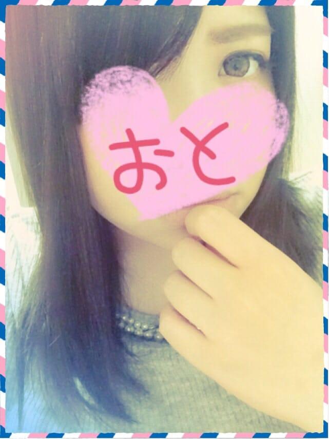 おと「ありがとう」12/16(土) 14:51   おとの写メ・風俗動画