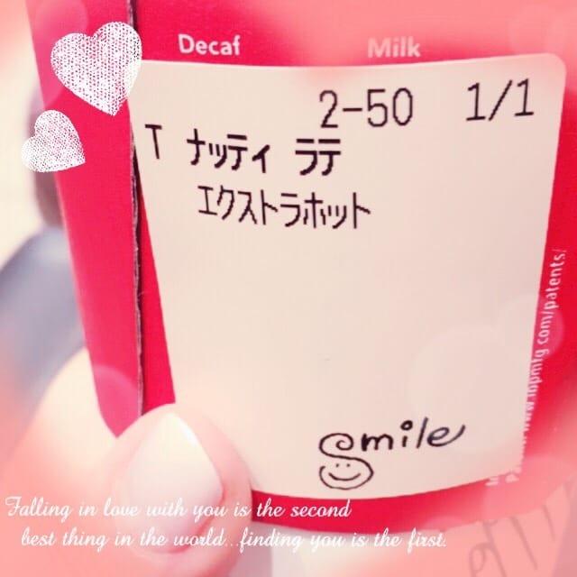 さとみ「お礼☆さとみ」12/16(土) 16:10 | さとみの写メ・風俗動画