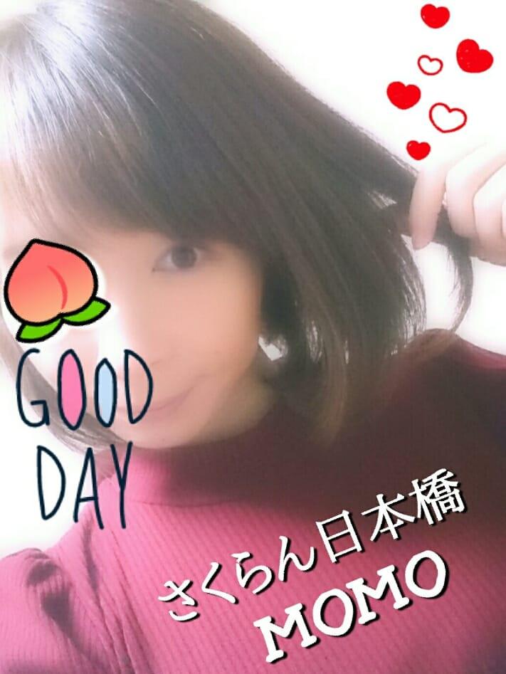 もも「☆満喫中♪☆」12/16(土) 16:11   ももの写メ・風俗動画