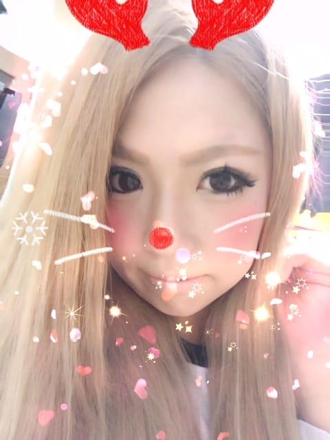 にゃりお 先生「5じ♡」12/16(土) 17:04   にゃりお 先生の写メ・風俗動画