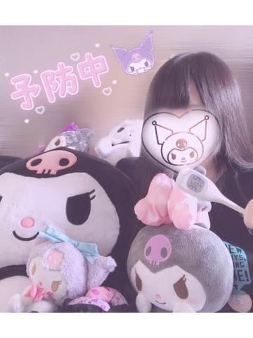 「つぼみ?」03/30(火) 16:05 | つぼみの写メ・風俗動画