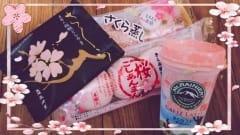 「かぐら」03/30(火) 18:24 | かぐらの写メ・風俗動画