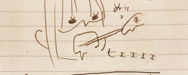 みどり「*漫画日記!病院」12/16(土) 18:30 | みどりの写メ・風俗動画