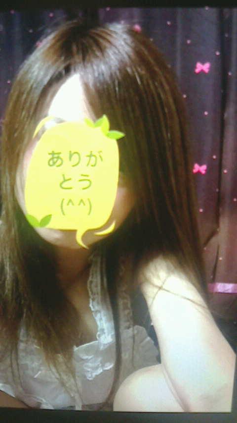 清花-きよか「ありがとう♪」12/16(土) 18:46 | 清花-きよかの写メ・風俗動画