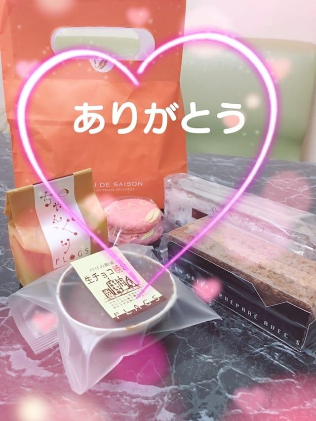 姫咲さくら「ありがとうございます♡」12/16(土) 19:42 | 姫咲さくらの写メ・風俗動画