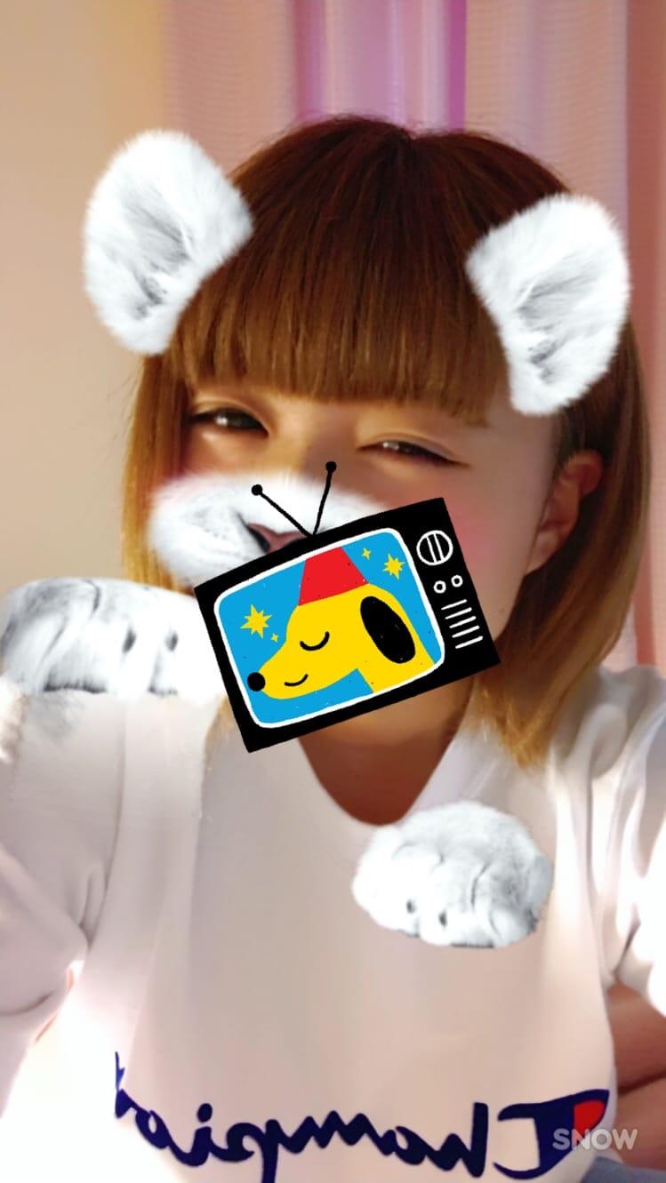ゆめ 即尺無料!!「ありがとう(๑˃̵ᴗ˂̵)」12/16(土) 20:47 | ゆめ 即尺無料!!の写メ・風俗動画