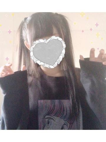 「[お題]from:花見がしたいマンさん」04/01(木) 01:24 | つぼみの写メ・風俗動画