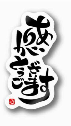「感謝です\(^o^)/」04/01(木) 03:02 | 小川ナース[看護主任]の写メ・風俗動画