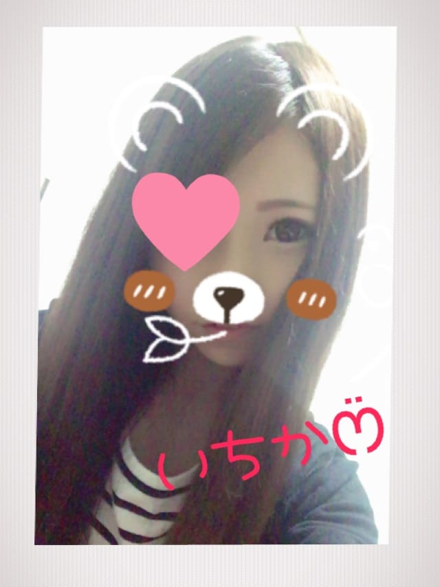 いちか「アパ野町♡」12/17(日) 01:52 | いちかの写メ・風俗動画