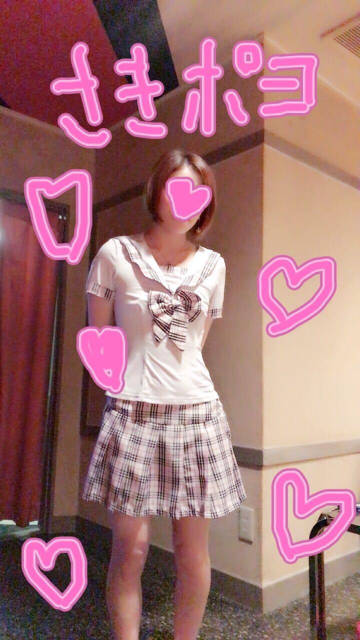 「Kホテルで♡」12/17(日) 02:37 | さきの写メ・風俗動画