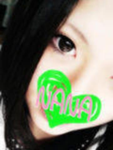 「全力で待機♡」12/17(日) 03:15   ナナの写メ・風俗動画