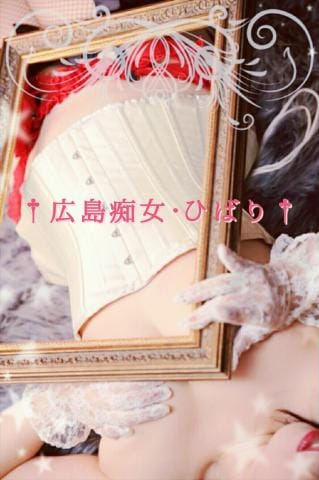 ひばり「年末あなマニア祭りありがとう!」12/17(日) 04:44 | ひばりの写メ・風俗動画