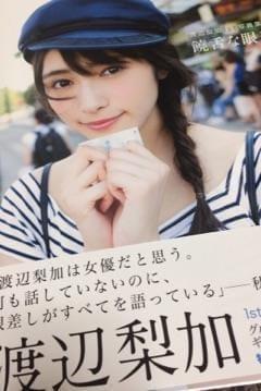 結城 ミーナ「ご報告!」12/17(日) 08:15   結城 ミーナの写メ・風俗動画