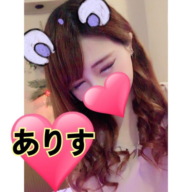ありす「癒し~♡」12/17(日) 08:57 | ありすの写メ・風俗動画