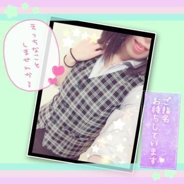 「*本日出勤*」04/02(金) 15:08   ゆめの写メ・風俗動画