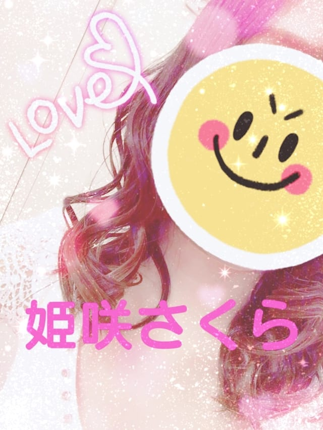 姫咲さくら「私のこと忘れないでね♡」12/17(日) 11:20 | 姫咲さくらの写メ・風俗動画