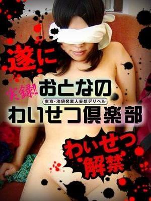 「変態なことしましょ!」12/17(日) 11:32 | 愛木の写メ・風俗動画