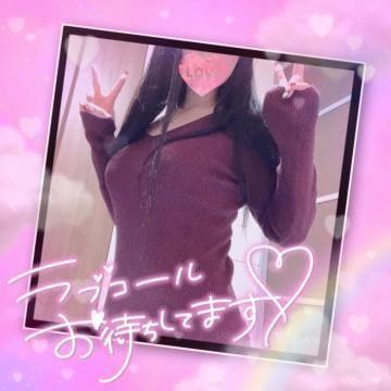 「*昨日のお礼*ロマンの初めましてさま♪」04/02(金) 19:47   ゆめの写メ・風俗動画