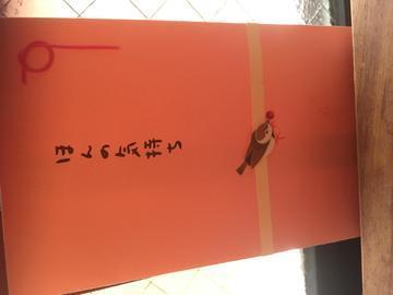 さき【リピート率No1保証】「だいちゃん♡仲良し¨̮♡︎」12/17(日) 12:35 | さき【リピート率No1保証】の写メ・風俗動画
