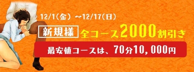 「N様生電話ありがとうござます」12/17(日) 12:57 | めいの写メ・風俗動画