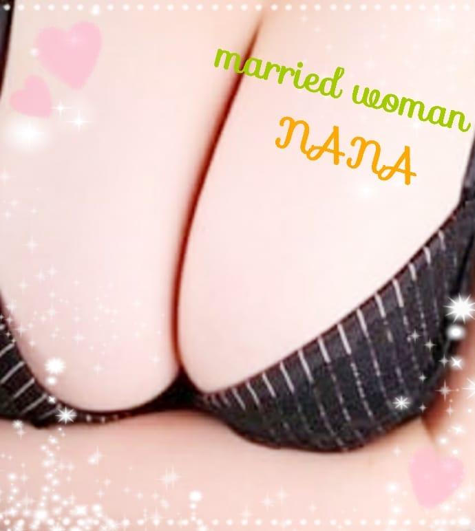 なな「marriedwoman」12/17(日) 16:47 | ななの写メ・風俗動画