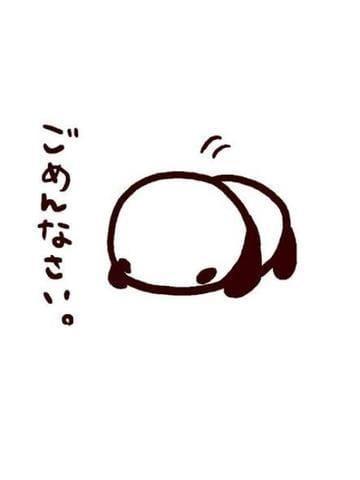 「ごめんなさい」04/03(土) 14:42 | 安西ナース[看護主任]の写メ・風俗動画