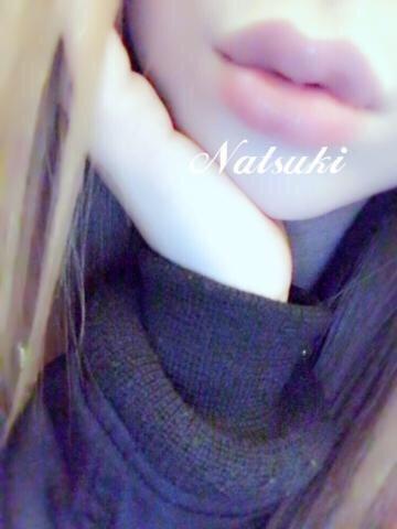 「\パイパン見納め?/」12/17(日) 17:12 | なつきの写メ・風俗動画